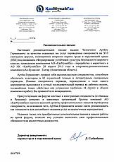 Письменный перевод с русского на английский язык и наоборот (английский переводчик), фото 3