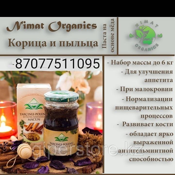 Турецкая паста для набора веса,с корицей и пыльцой, THEMRA, 420 гр.