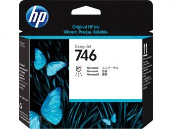 Печатающая головка HP Europe P2V25A (P2V25A)