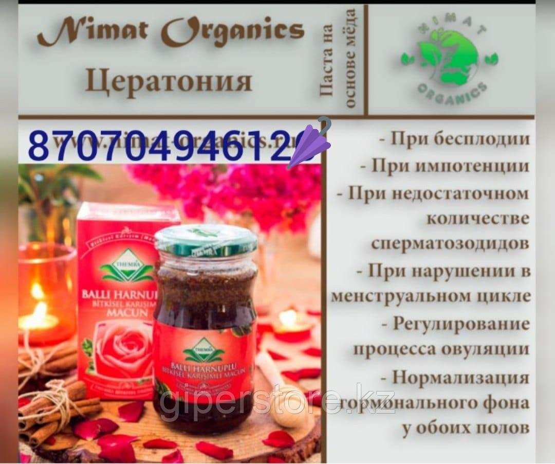 Медовая паста с цератонией THEMRA, ОРИГИНАЛ, знак ЕАС, инструкция на русском языке
