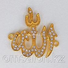 Коннектор «Аллах», со стразами, 34х33мм