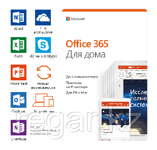 Право на использование программного обеспечения Microsoft Microsoft 365 Family AllLng Sub PK Lic 1YR Online CEE C2R NR