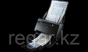 Сканер Canon Протяжной Сканер DOCUMENT READER C230