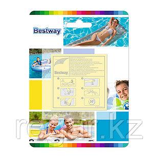 Набор для ремонта надувных изделий Bestway 62068 (в упаковке 10 шт заплаток)