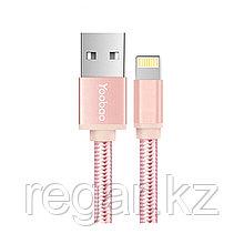 Интерфейсный кабель Lightning YB-413 для iPhone