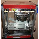 Аппарат для приготовления попкорна VBG-1708 (AR), фото 2