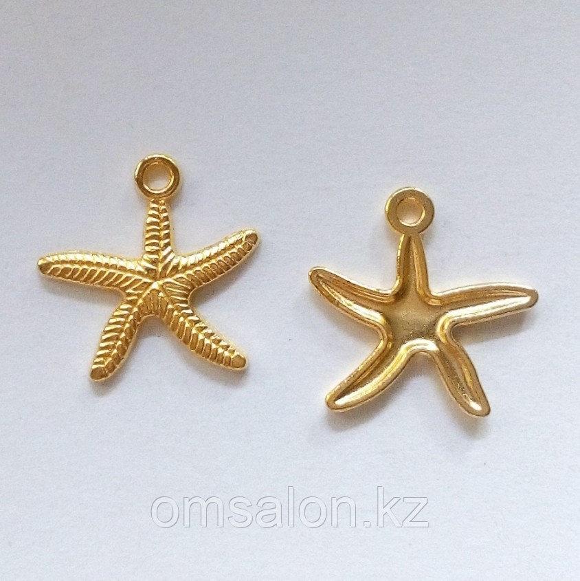 Навеска Морская Звезда, 25х25мм