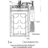Термодымовая камера КТД-50 комбинир. (внутри нерж.сталь), фото 4