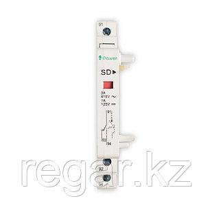 Контакт дополнительный iPower КД47 (SD)
