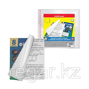 Обложки пластиковые ErichKrause®  с клеевым краем, для учебников, 232х440мм, 0.07мм (пакет 10 шт.)