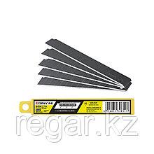 Лезвия для канцелярских ножей Comix B2851, 10 лезвий., 9 мм., стальные