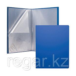 Папка файловая пластиковая ErichKrause® Classic, c 10 карманами, A4, синий (в пакете по 4 шт.)