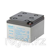 Аккумуляторная батарея SVC GL1226 12В 26 Ач