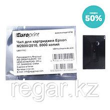Чип Europrint Epson M2000