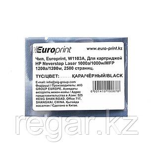 Чип Europrint HP W1103A