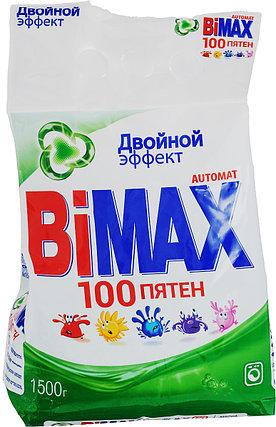 СТИРАЛЬНЫЙ ПОРОШОК BIMAX 3 кг, фото 2