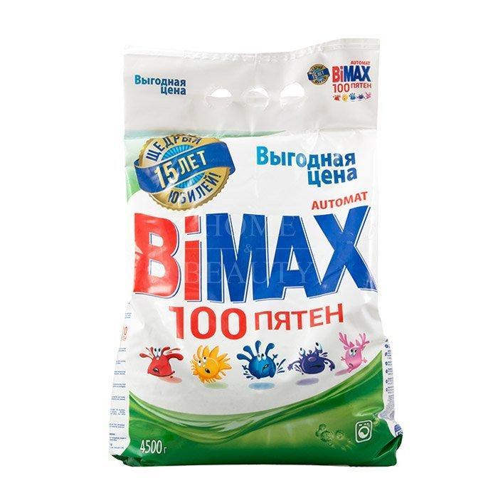 СТИРАЛЬНЫЙ ПОРОШОК BIMAX 1,5 автомат