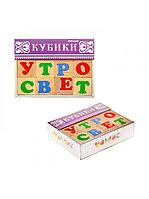 """Деревянные Кубики """"Алфавит"""" (русский)"""