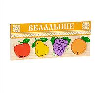 """Рамка-вкладыш """"Фрукты-ягоды"""""""