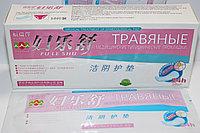 ТРАВЯНЫЕ  гигиенические прокладки Фу Ле Шу, фото 1