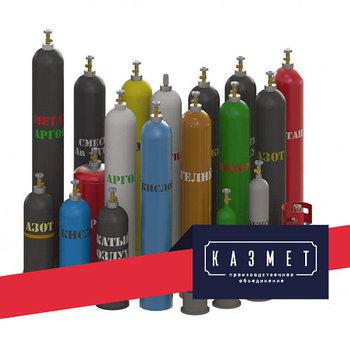 Баллон газовый новый 200 атм. ГОСТ 949-73 (с колпаком в комплекте) 40 л