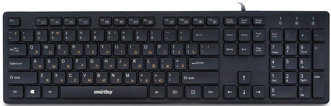 Клавиатура мультимедийная с USB хабами Smartbuy 232 USB
