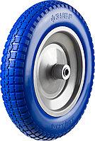 Колесо полиуретановое для тачки ЗУБР 39901,  350 мм