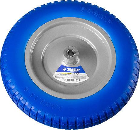 Колесо полиуретановое для тачки ЗУБР 39901,  350 мм, фото 2