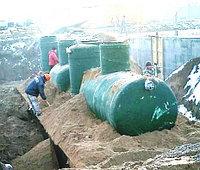 Очистное сооружение ливневых сточных вод 20 л/сек