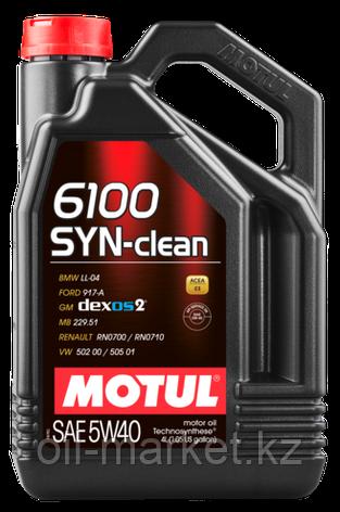 Моторное масло MOTUL 6100 SYN-CLEAN 5W40 4л, фото 2
