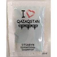Шампунь в Саше I LOVE QAZAQSTAN 10мл