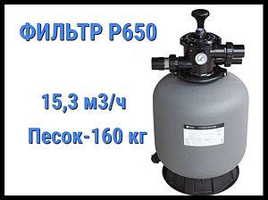 Песочный фильтр для бассейна Emaux P650