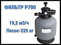 Песочный фильтр для бассейна Emaux P700