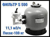 Песочный фильтр для бассейна Emaux S500