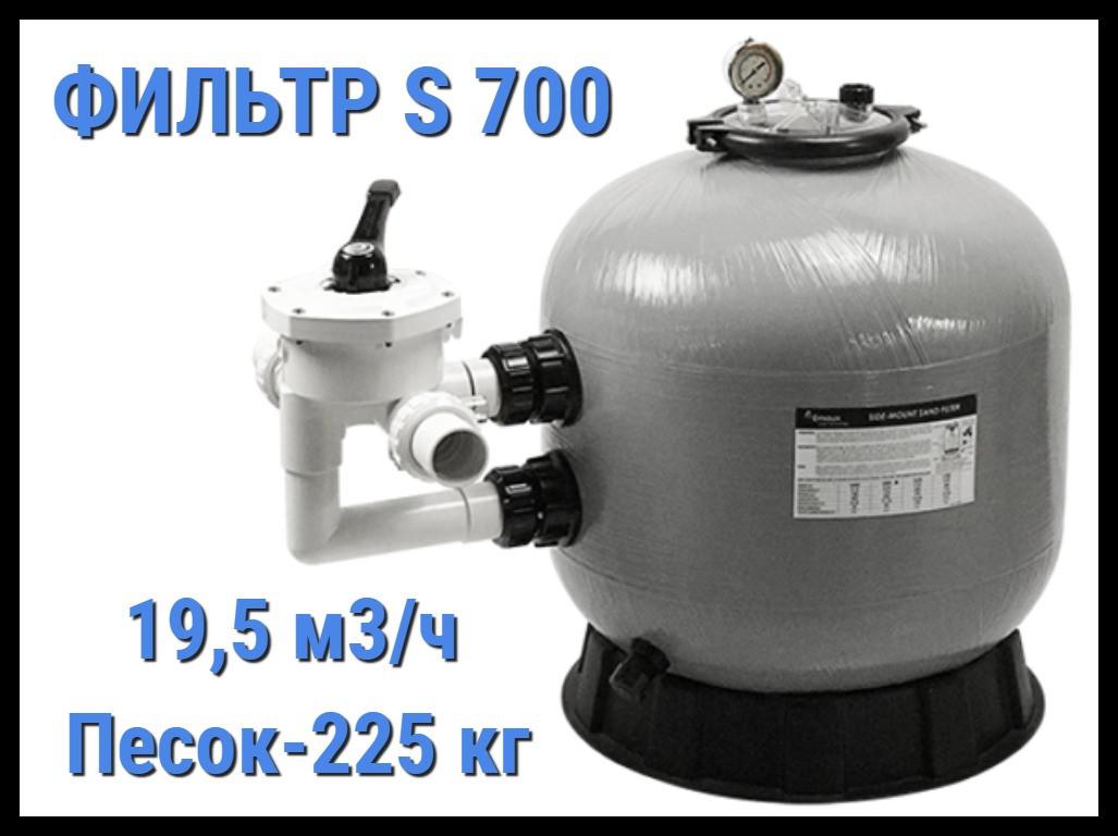 Песочный фильтр для бассейна Emaux S700