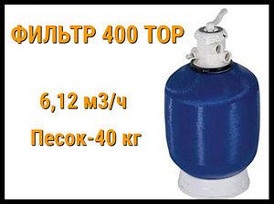 Песочный фильтр для бассейна 400 Top
