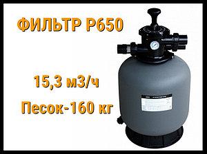 Песочный фильтр для бассейна P650