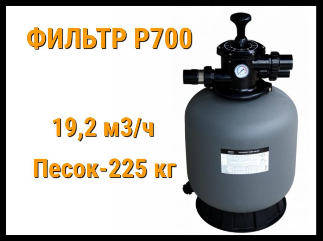 Песочный фильтр для бассейна P700