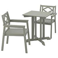 Садовый стол и 2 легких кресла, БОНДХОЛЬМЕН серый морилка ИКЕА, IKEA, фото 1