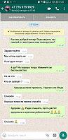 ФОТОЛАМПА - 125390595