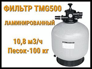 Песочный фильтр ламинированный для бассейна TMG500
