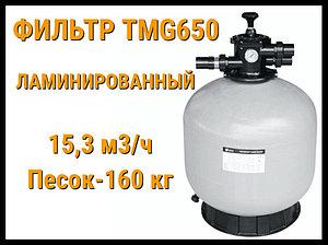 Песочный фильтр ламинированный для бассейна TMG650