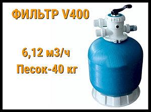 Песочный фильтр для бассейна V400