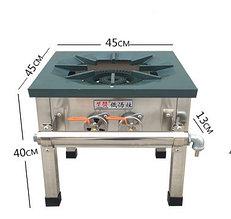 Плита 1-конфорка большая (газовая) 45х45х45см 2 регулятора