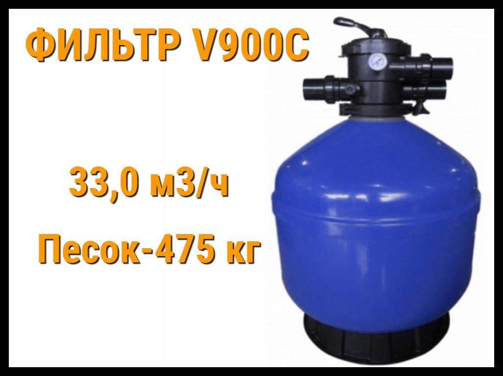 Песочный фильтр для бассейна V900C