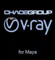 Программа V-Ray 3.0 Maya