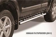 Защита порогов d76 труба Nissan Pathfinder 2010-13