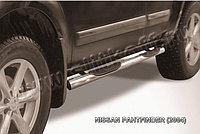 Защита порогов d76 с проступями Nissan Pathfinder R51 2005-10