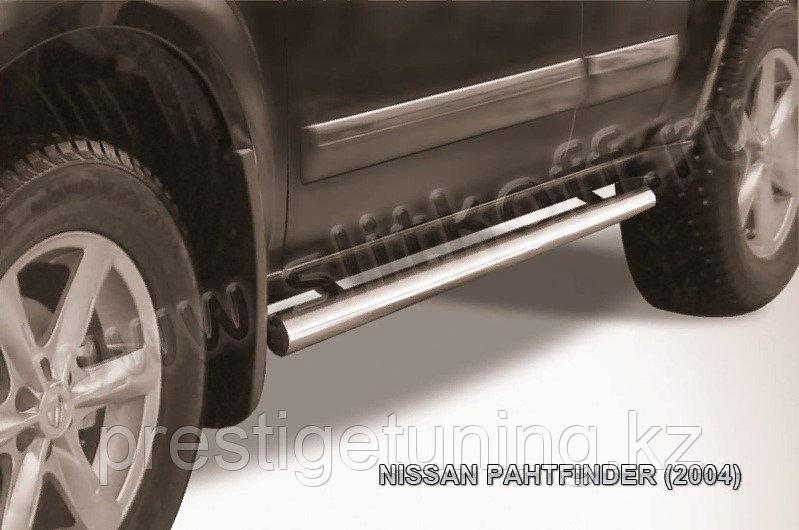 Защита порогов d76 труба Nissan Pathfinder R51 2005-10