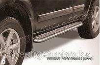 Защита порогов d57 с листом Nissan Pathfinder R51 2005-10